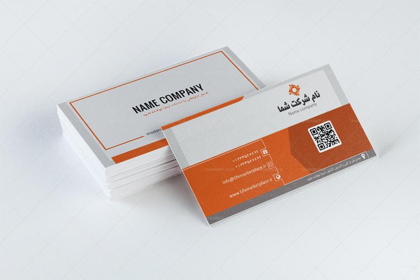 کارت ویزیت شرکتی-4
