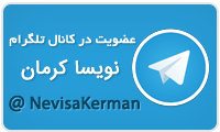 بنر لایه باز کانال تلگرام