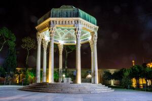دانلود شاتراستوک مقبره حافظ