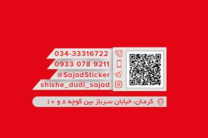 کارت ویزیت خدمات اتومبیل