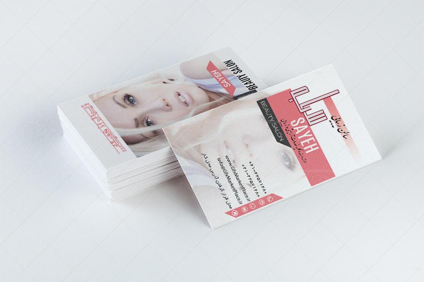 Business cards Beauty Salon-2