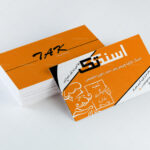 Snacks Business Cards