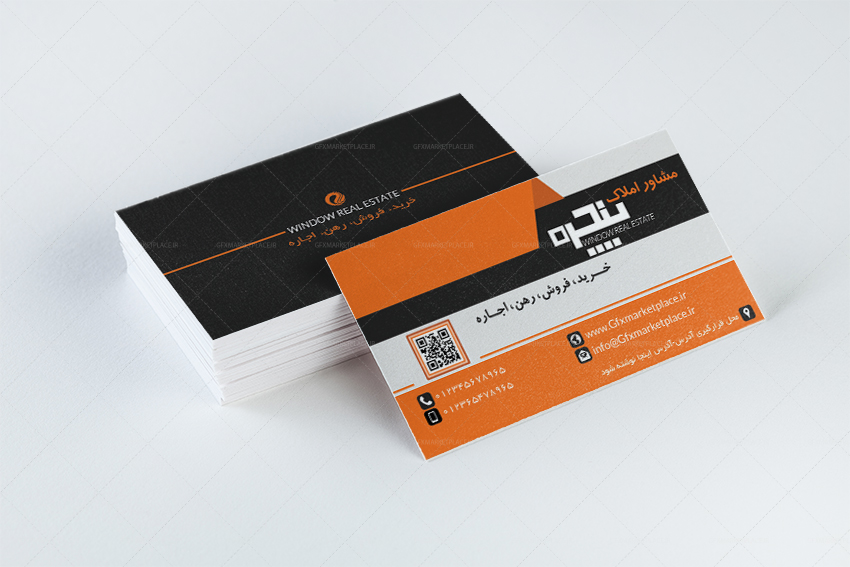 Real Business Cards-2