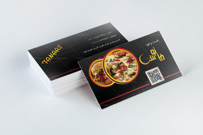 Fast Food Business Cards