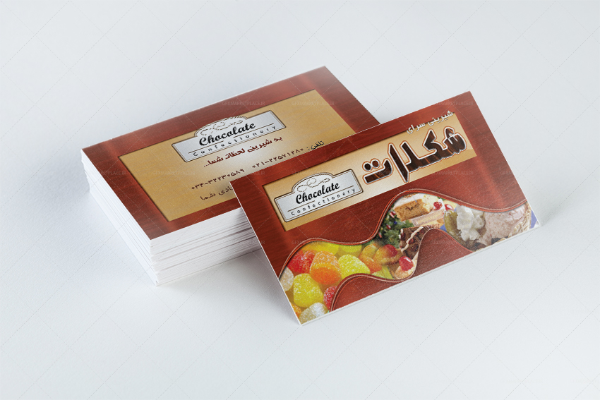 Pastry Business Cards