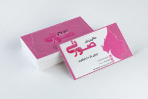 Business cards Beauty Salon
