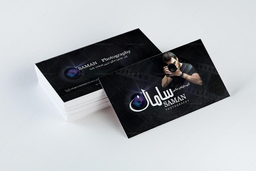 Business Card Studio