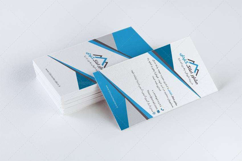 کارت ویزیت املاک-3